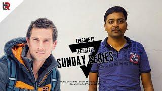 Sunday Series #19 | Google Stadia | Pubg | Redmi Products | Mi Pay | Netflix Updates | Bear Grylls