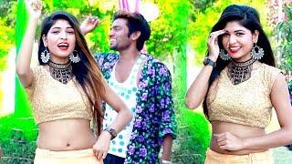 आ गया Dheeraj Watson का नया सबसे हिट गाना विडियो 2019 - Lachke Kamriya Ladawelu Najariya