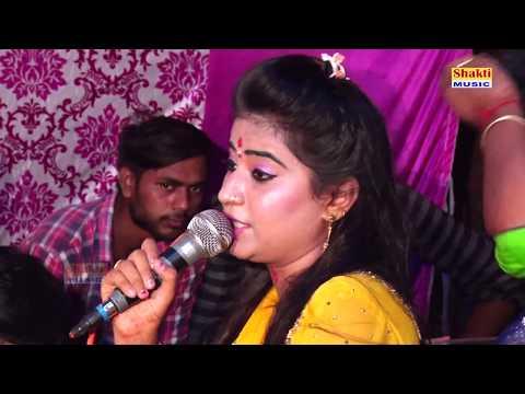 स्कूटी लायदे लांगुरिया | Super Hit Bhajan  | 2017 | Manisha Rawat | Shakti Music