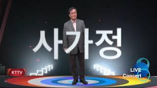 사가정 님찾아가는길 (원곡 박우철)/가요초대석/7080가요무대/2021. 2. 20