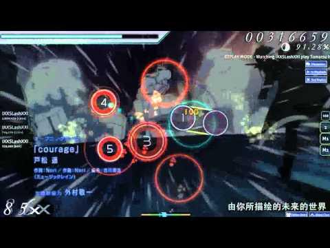 Osu! Sword Art Online II OP 2 - Courage (Insane - 94,4% - Rank A)