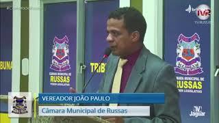 João Paulo   Pronunciamento 24 11 2020