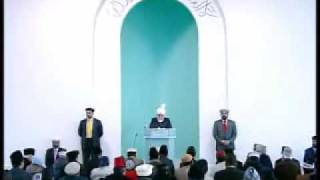 Friday Sermon : 19th February 2010 - Part 1 (Urdu)