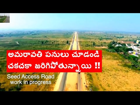 Amaravati developments | latest updates | andhra pradesh capital