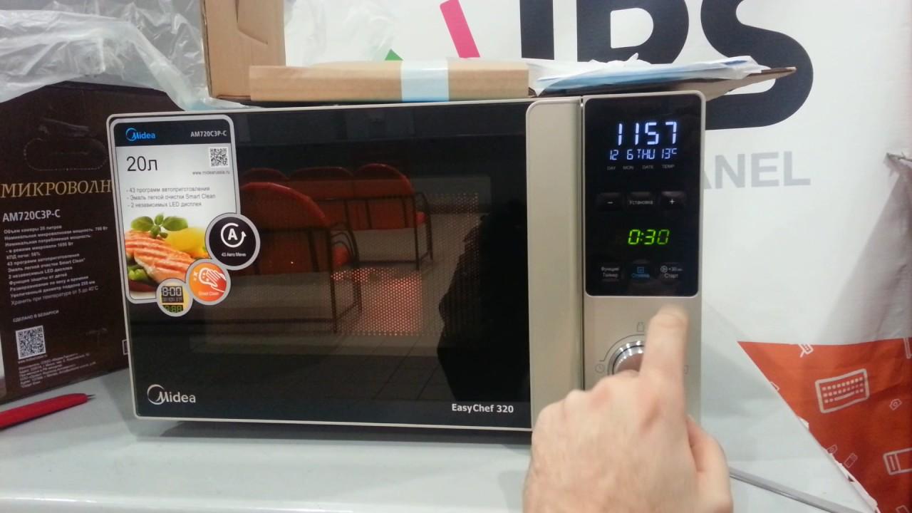 Колпак пластиковый для микроволновой печи 250mm - YouTube