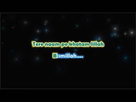 Bismillah - Coke Studio - Karaoke with Lyrics