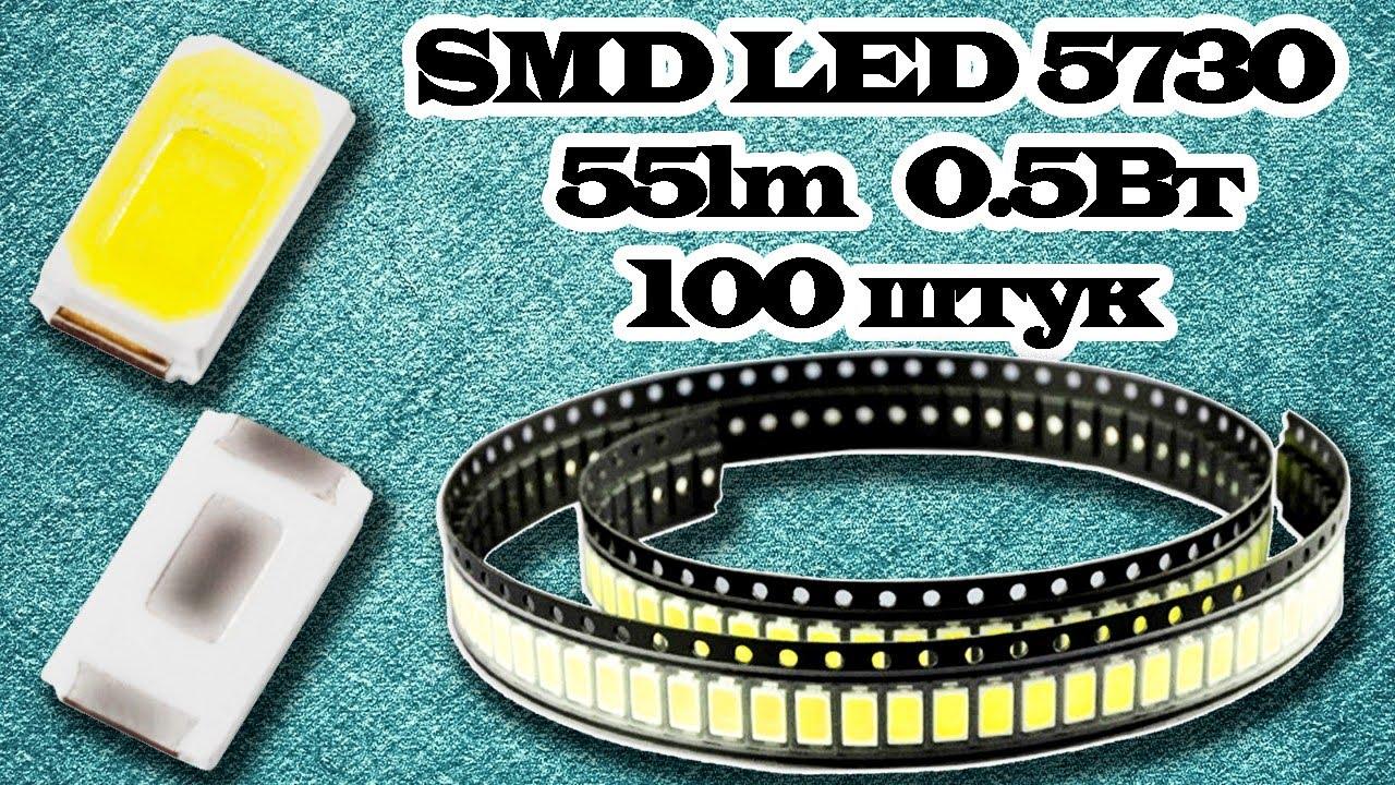 Купить светодиодные ленты по самым выгодным ценам в интернет. [5 м, светодиодов 60 шт/м, smd 5050, ip33, 14. 4 вт/м, цвет холодный белый].