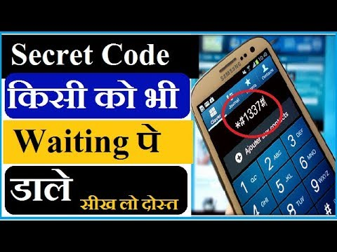 Secret Code For Android Mobile Phone | Call Waiting | Must Try