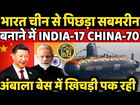 Indian Mazegaon Shipbuilding Dockyard Late In Building Submarine India Only 17 Submarine China 70 ?