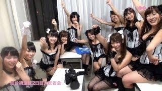 2012年11月18日、デジタルアーツ仙台にて行われた「Girls-natioN 2012」2日目、ライブ後の楽屋にて収録。楽しい思い出を語るハズが、予期せぬ大反省会...