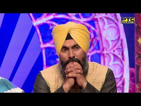 Studio Round 10 | Gavo Sachi Baani 2 | Full Episode | PTC Punjabi