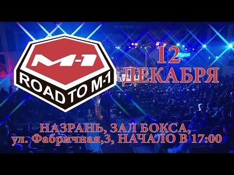 Песни м1 список видео ::