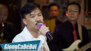 Tình Phai - Quang Lập | GIỌNG CA ĐỂ ĐỜI