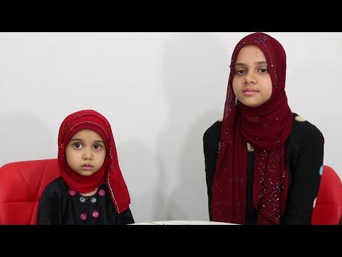 💓Duet Recitation: Maryam and Fatima recite Surat Nuh