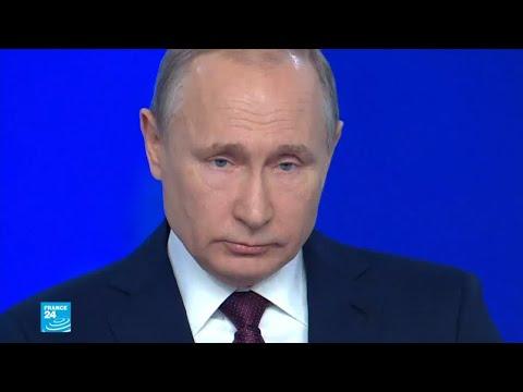 بوتين يهدد بنشر صواريخ جديدة بمواجهة العواصم الغربية  - نشر قبل 21 دقيقة