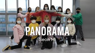 [키즈댄스] IZ ONE - Panorama / dan…