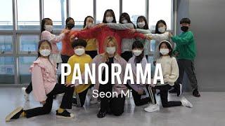 [키즈댄스] IZ ONE - Panorama / dan…