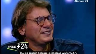 Политическая проституция Гоши Куценко