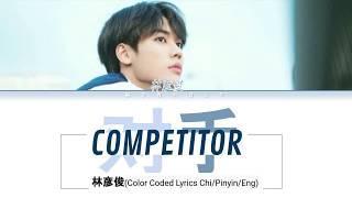 Download 林彦俊Evan Lin - 对手Competitor (Color Coded Lyrics Eng/Chi/Pinyin)