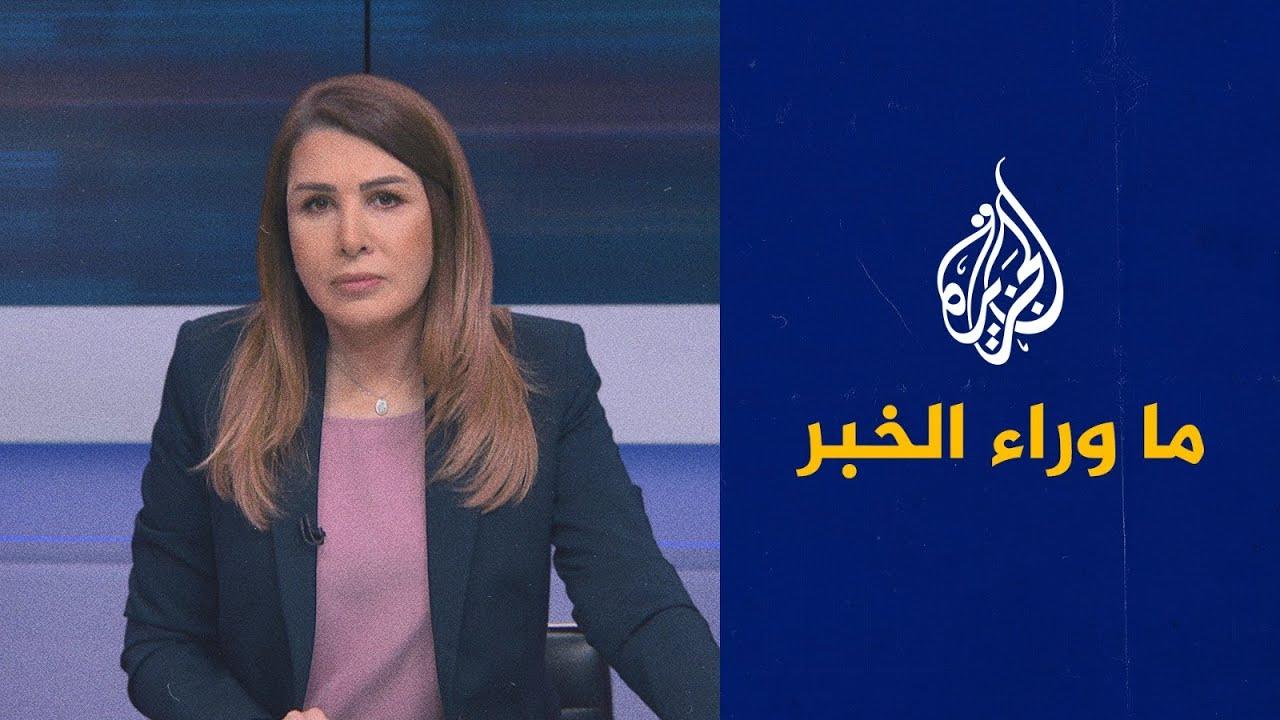 ما وراء الخبر- ما السر وراء انزلاق الوضع في لبنان إلى اشتباكات مسلحة؟