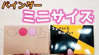 ぴーすけちゃんねる[pisuke_channel]へようこそ。 このチャンネルでは、日常生活での購入品を 紹介・レビューしていきます。 ▷チャンネル登録はこ...