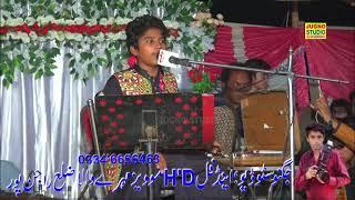 singer prince ali new song ful khair Sadia yarey de 2020 jugno studio