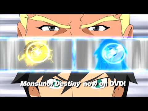 Monsuno: Destiny (3/6) 2011
