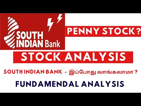 South Indian Bank - Penny Stock? Stock Analysis ?இப்போது வாங்கலாமா ? ALICE BLUE|TTZ