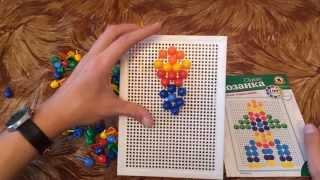 Мозаика для детей от 3 до 7 лет (100 фишек)