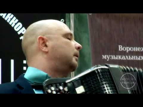 Борис Мирончук: Цыганский
