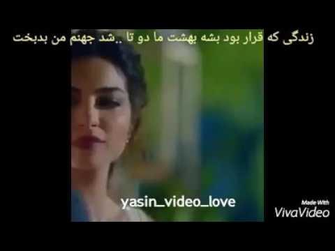 آهنگ غمگین ایرانی
