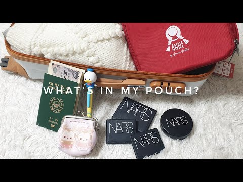VLOG #번외편 혼자서 일본 여행 갑니다.. 파우치 같이 챙겨볼까요? WHAT'S IN MY POUCH?