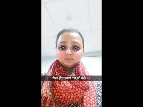 Neesa aur Santosh | Part 1 |  निसा का दिल सुख गया | Nisha Santosh