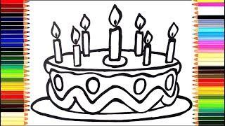 Как нарисовать торт / Рисуем и раскрашиваем торт / Раскраски малышам