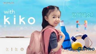 키코 여행준비 끝~  Play with KIKO (Fe…