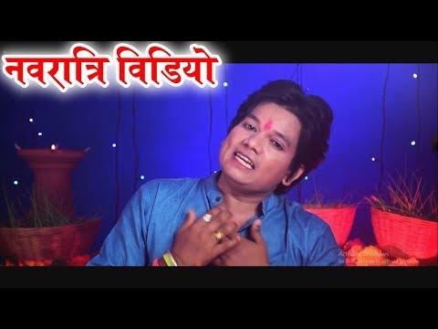 Dilip Ray   Cg Jas Geet   diya Bare Navrati Ke   New Chhattisgarhi Bhakti Song   HD Video2018   AVM