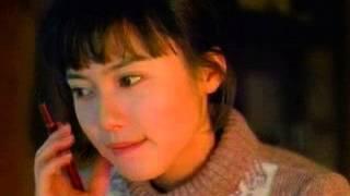 [CM] 中谷美紀 伊藤園 お~いお茶08 満月篇 1998 TvCm2013.