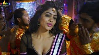 Raja Meeru Keka Movie Sokulanni Song | Latest Telugu Songs | Lasya, Noel | Sri Balaji