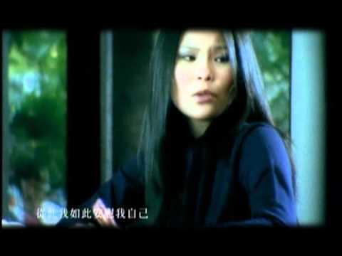 周蕙 Where Chou - 愛過不傷心 (官方版MV)