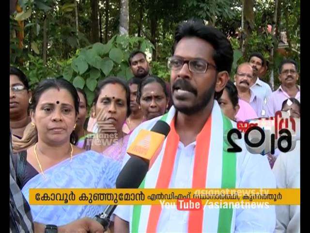 Political fight between family members at Kunnathur Constituency| Assembly Election 2016