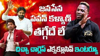 #Indiaglitz Exclusive: Mega Power and Icon Star Fan Social Media Popular Chicha Charles Interview