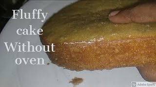 #cake How to bąke fluffy cake without oven |Cake in Stove | Full video in Tamil