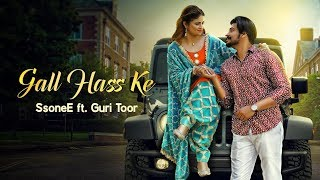 Gall Hass Ke | Full Song | Ssonee Feat. Guri Toor | New Punjabi Song 2017