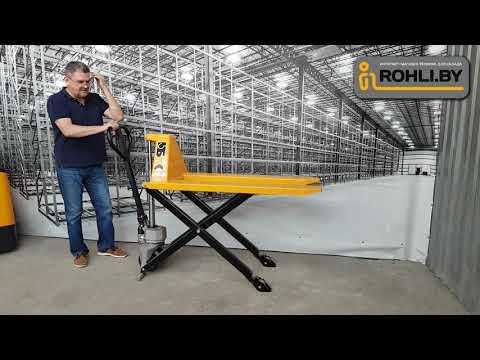 Ручная гидравлическая тележка Xilin JF с подъемом: отличия от подъемного стола и ручного штабелера