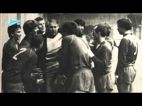 Юрий Морозов — футболист, тренер, легенда Петербурга