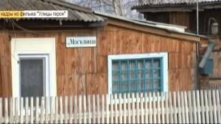Сочи и Канск объединил фильм о герое Великой Отечественной войны Новости 24 Эфкате Сочи