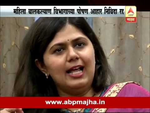 Bombay HC strikes down Rs 6300 crore tenders Pankaja Munde dept issued