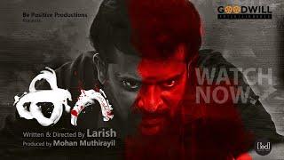 Kara   Malayalam Mini Movie   4K   Larish   Koottickal Jayachandran