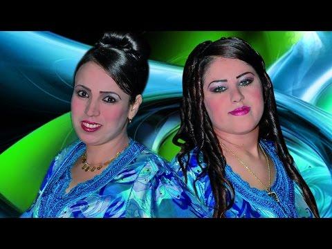 ALBUM COMPLET - TISLATIN ONZAR | Music Tachlhit ,tamazight, Souss , اغاني امازيغية جميلة