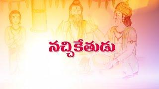 Amma Kosam Nachiketudu Story For Kids Telugu Story From kathopanishad